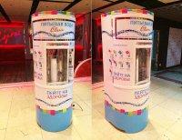 Recolors.ru Автомат для воды: полная оклейка и разработка дизайна