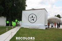 Recolors.ru Виниловая наклейка на сцену Тимати