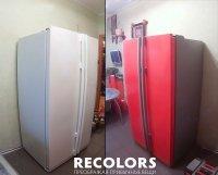 Recolors.ru Как изменить цвет холодильника? Холодильник красного цвета