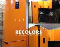 Замена цвета холодильника и мебели кухни в ярко оранжевый