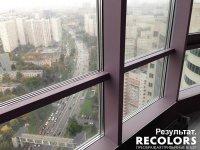 Recolors.ru Изменение цвета оконных рам в офисе