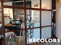 Recolors.ru Оклейка стеклянной перегородки в кафе
