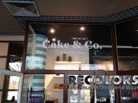 Recolors.ru Наклейка бренда на стеклянной перегородке