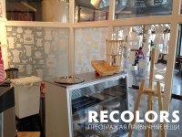 Recolors.ru Оклейка виниловой пленкой перегородки в кафе