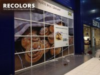 Оклейка витрины IKEA Recolors.ru