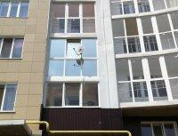 тонировка окна в квартире